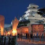 ◆2020年2月7日・8日東山温泉ご宿泊の方限定◆ バスで巡る『会津絵ろうそくまつり』ナイトツアー