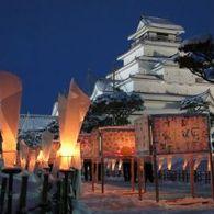 ◆東山温泉ご宿泊の方限定特典◆ バスで巡る『会津絵ろうそくまつり』ナイトツアー