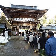 【元日限定♪】☆新春恒例初詣日帰りツアー☆ぐるっと会津の元旦参拝・初夢めぐり