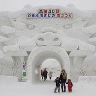 ★売切れ御免★ 冬のイベントシャトルバス・只見川ライン号~第45回只見ふるさとの雪まつり