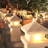 ◆絶対お得♪ 喜多方~米沢『冬のイベント』日帰りバスツアー◆ 上杉雪灯篭まつりと全国ラーメンフェスタ