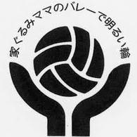 Volleyball2018まーみんフェスタvol.1