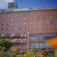 【東京駅・新宿駅発着】 高速バス宿泊プラン (駅前フジグランドホテル)