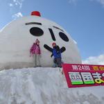 通も唸る日本三大ラーメンが会する!全国ラーメンフェスタと、「雪楽」・「交流」・「伝承」の西会津雪国まつり