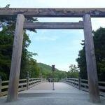 【世界遺産】 伊勢神宮参拝といにしえの古都『奈良・京都』充実の2泊3日の旅