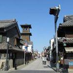 【ぶらり旅】 初夏の小江戸・案内人と巡るぶらり『川越まち歩き』 日帰りツアー