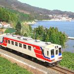 【第12回 喜多方市民号】『喜多方市民号特別列車』とバスで巡る三陸たっぷり満喫の2日間