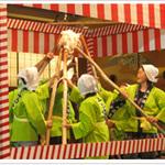【おすすめプラン】かみのやま温泉・老舗旅館『日本の宿 古窯』