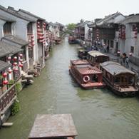 【海外】中国江南 三都市めぐり 極上旅