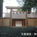 伊勢神宮参拝と奈良・京都を巡る旅