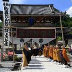 恐山大祭と仏ヶ浦遊覧、大間崎、八甲田山
