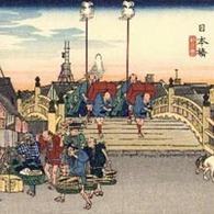歩いて巡る!東海道五十三次海道 第1回 日本橋~品川宿