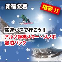 ski&snowboard_tour_new.png